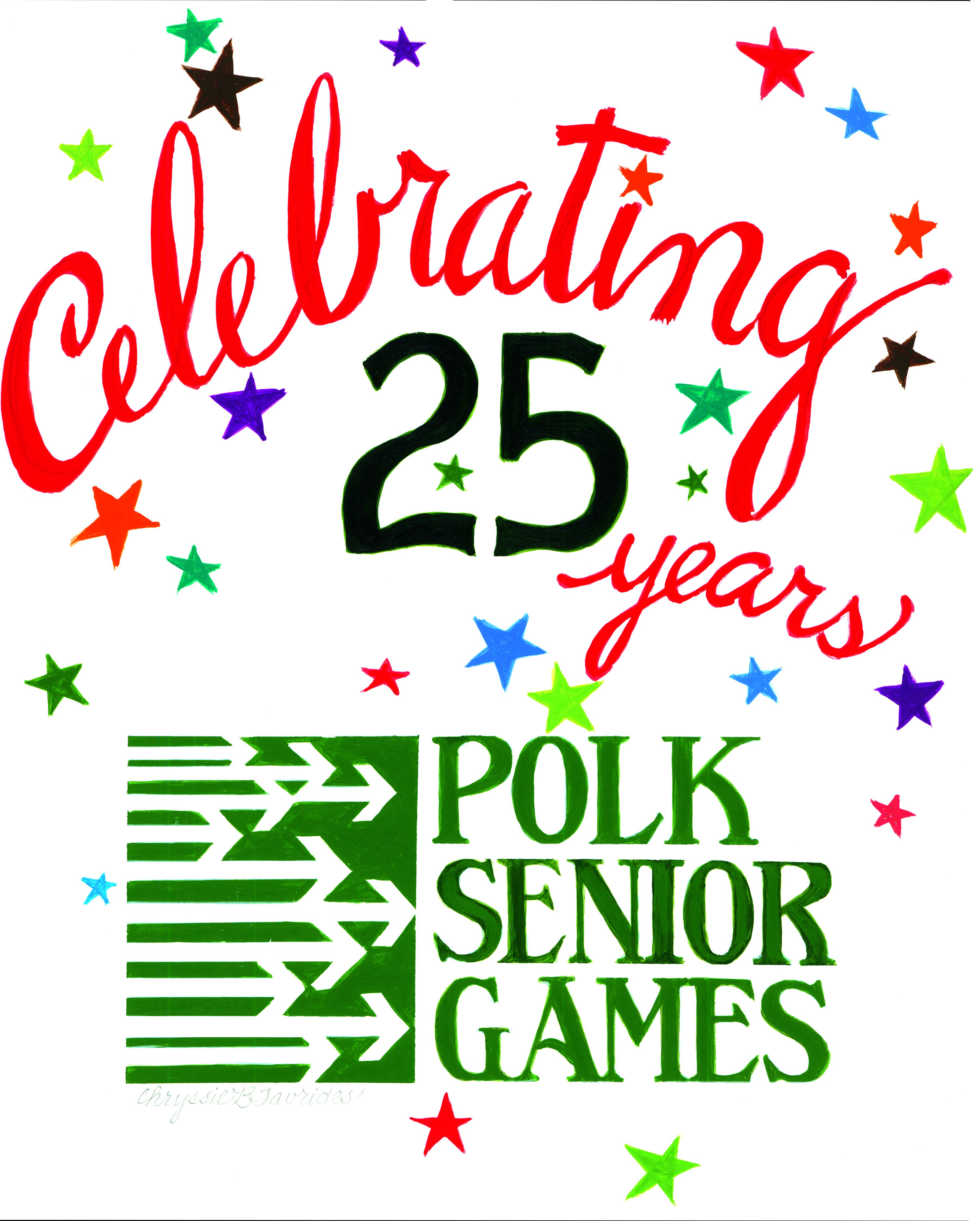 25-yrs-logo